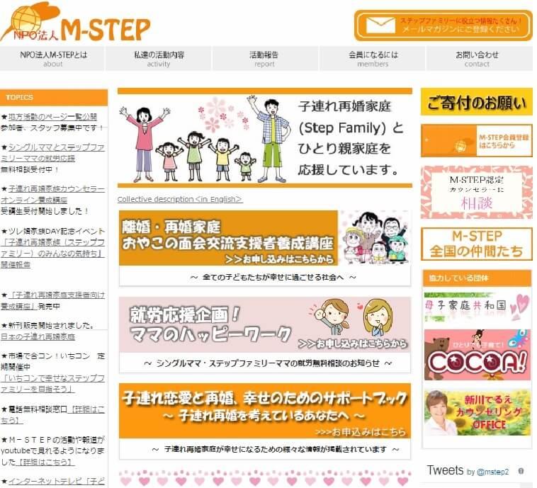 NPO法人M-STEP