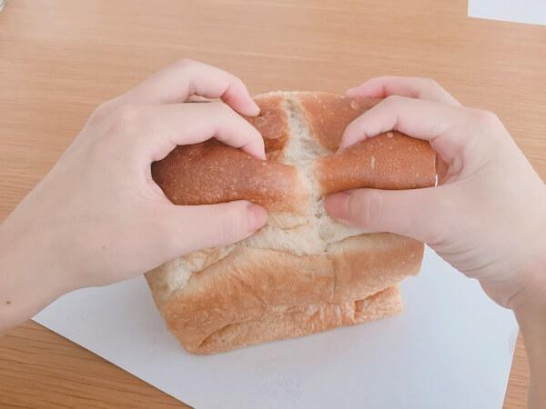 エムルパン 食パン