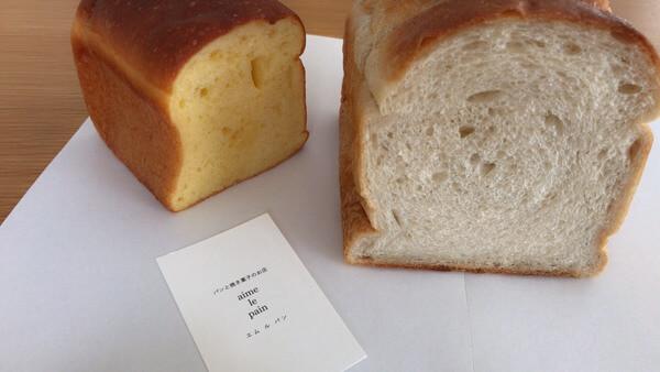 エムルパン 食パン 食レポ