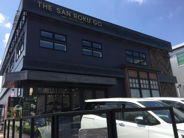 SANROKUGO 駐車場